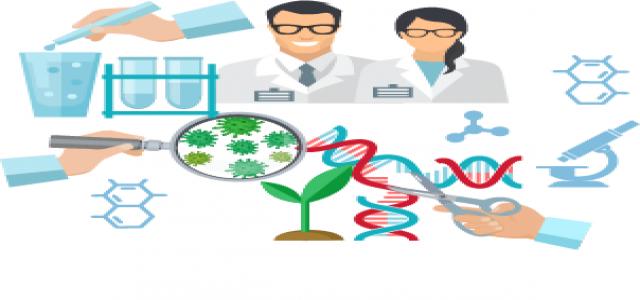 Tissue Diagnostics Market Trends Estimates High Demand By 2027