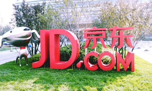 Chinese e-commerce giant JD.com unveils blockchain research lab