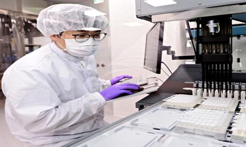 LG Chem to support Cue Biopharma in cancer immunotherapy research